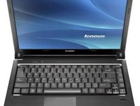 Замена матрицы на ноутбуке Lenovo 3000 B460